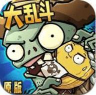 僵尸大乱斗最强阵容手机游戏 v1.1