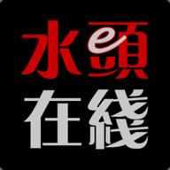 水头在线app官方最新版 v5.4.1