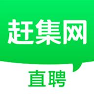 赶集网app官网最新版 10.15.0 安卓版