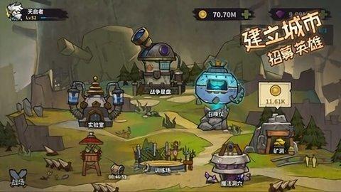 进击的堡垒游戏中文绿色版