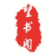 望书阁app免费听书版 1.0.1