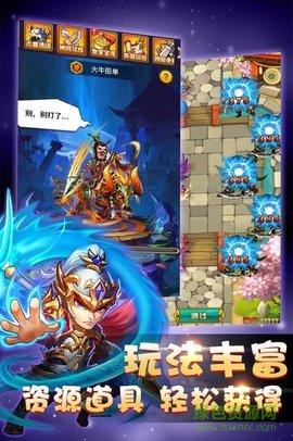 萌萌塔防游戏安卓官方版