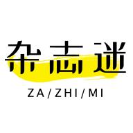 杂志迷app安卓中文版 5.2