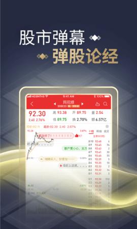 王中王心水王中王资料软件app资料论坛官方版