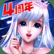 炫舞浪漫爱无限钻石版 v1.39.0