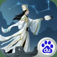英雄愛三國游戲安卓版 v3.8