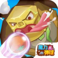 魔力弹球赚钱手机版 v1.0