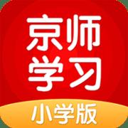 京师学习手机版 v5.0.5.0