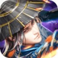 蜀山武侠传ios苹果版 v3.0.0