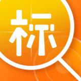喜鹊招标网投标项目企业采购平台 1.6.5