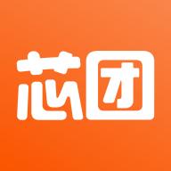 芯团网最新安卓客户端 3.0.02