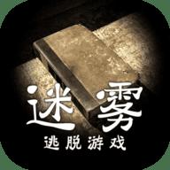 迷雾手游最新版 1.0.2