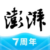 澎湃新闻官方苹果客户端 9.0.2