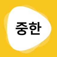 韩文翻译器拍照免费版 0.1