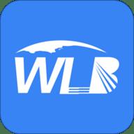 物流运输宝运营管理系统app 3.2.2