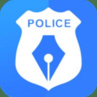 招警考试题库app手机官方版 1.0
