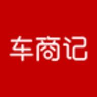 车商记账软件安卓 3.8.0