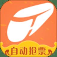 铁友火车票12306官方版免费安装 9.7.2 安卓版