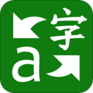 微软翻译简体中文包 v4.0.496i 792afab1