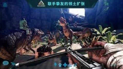 怪物猎人2Gios汉化版免越狱移植版