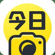 今日水印相机官方免费版 V2.7.6.237