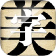 字体美化大师免root版手机版 8.5.0