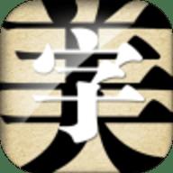 字体美化大师旧版本8.3.3版百度云 7.1 手机版