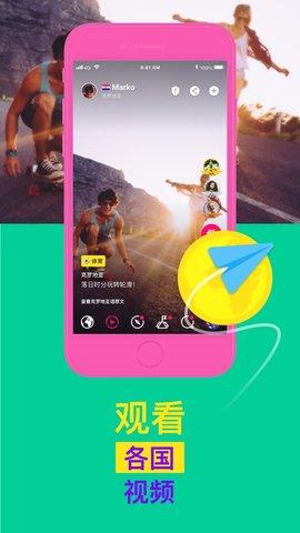 ablo国际交友软件苹果版最新版