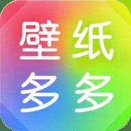 壁纸多多app官方免费版 5.2.7.0 安卓版