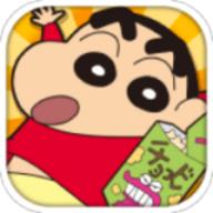 蜡笔小新跑酷游戏安卓中文版 2.3.5