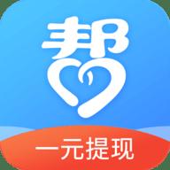众人帮兼职app官方2021手机版 4.23