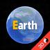 earth地球手機版 2.5.7 高清版