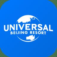 北京環球度假區官方版app 1.0