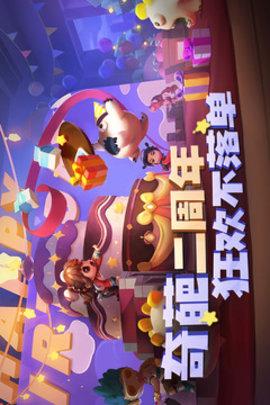 奇葩战斗家无限金币钻石版