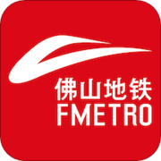 佛山地铁官方版 v.1.1.1