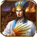 征战三国单机版手游官方版最新版正式版 1.0.1