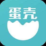 蛋壳公寓0元租房版最新安卓版 1.44.201112