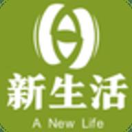 安岳新生活服务软件 3.0.3 最新版