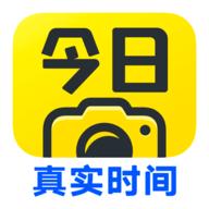 今日工作水印相机app安卓手机版 v2.8.175.8