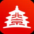 北京通健康医保普惠健康保app正式版 1.3.0
