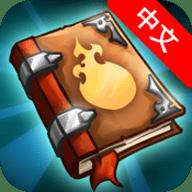 战斗之心传承安卓中文版 1.2.2 安卓版