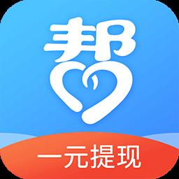 众人帮兼职app最新手机版 v4.23