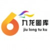 九龙图库安卓版最新版 v1.10