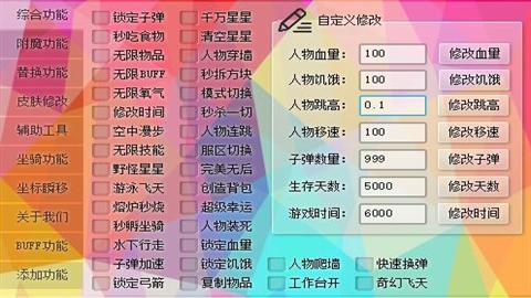 凉情龙哥辅助器最新版 7.0