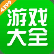 499游戏盒子破解版app 7.4.6.4