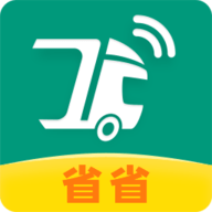 省省回头车货主版app最新版 6.5.2