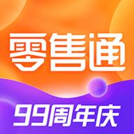 阿里零售通官方版商家版app 5.22.2 阿里零售通app下載