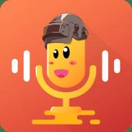 电音变声器软件英语打游戏 v3.1