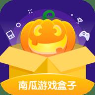南瓜游戏盒子app2021版 1.0.2