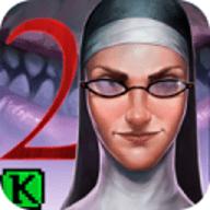 邪恶修女2中文版手机版 v0.9.7